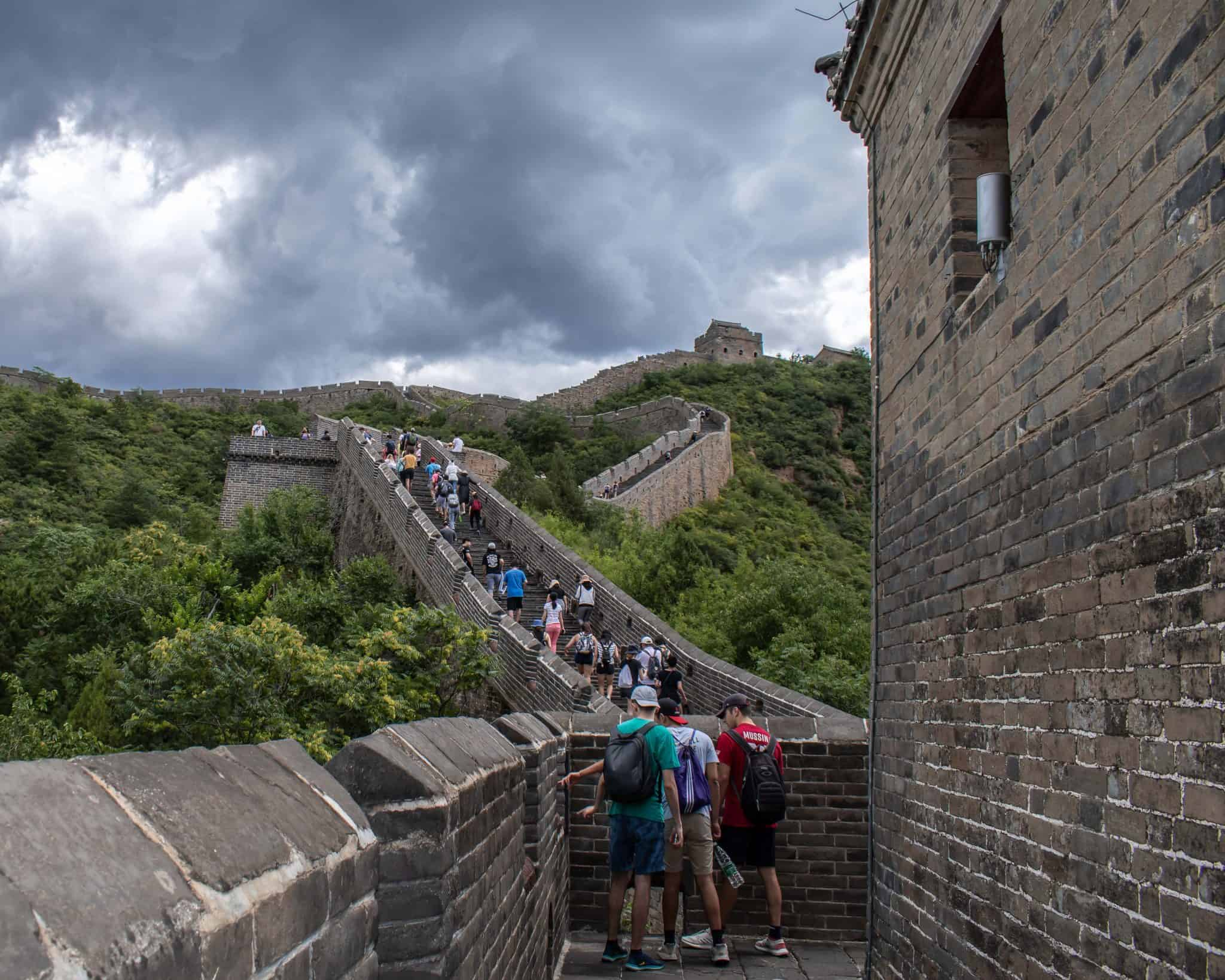 A Different View | The Great Wall